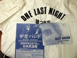 Beat_1