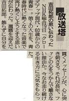 06428_yomi_1