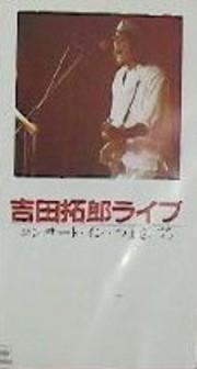 1975-111