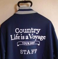 Staff_j01