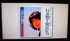 Songs_02