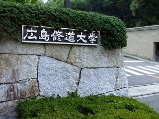 Iriguchi_daigaku