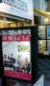 Fukaya_c