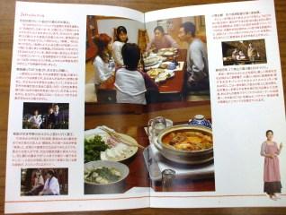 Ke_book01