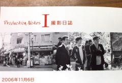 Ke_book02