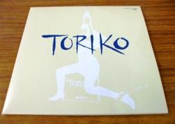 Toriko_2