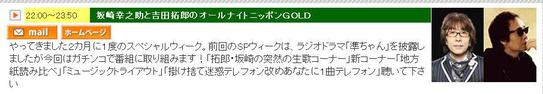 Gold_3