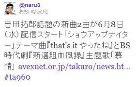 Naru3_2