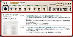 Tyinfo01