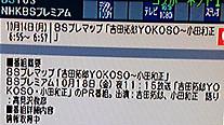 20131014_2