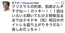 Bunsan_2