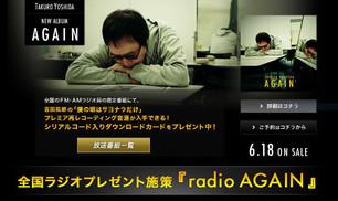Radio_again_2