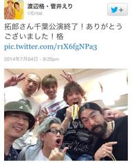 Member_2