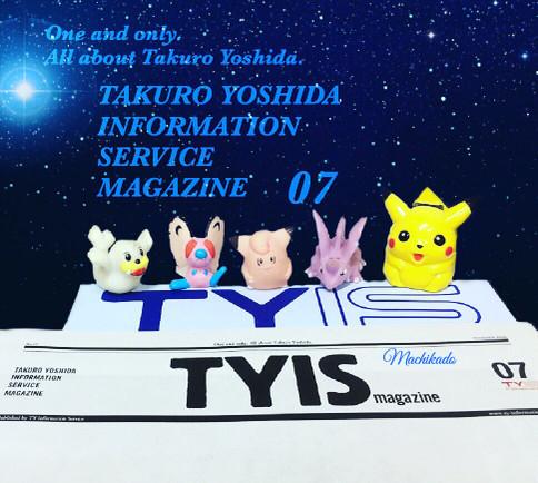 Tyis0777888bb