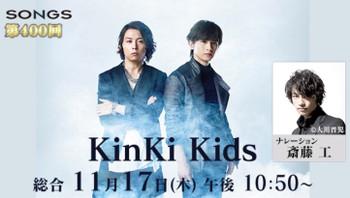 Kinki_2