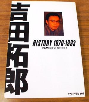 History70_93
