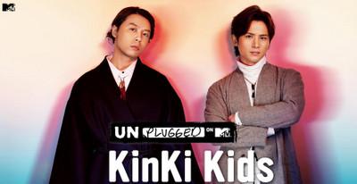 Kinki0717