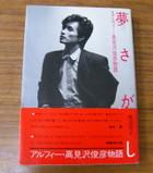 Booktakami_2