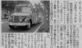 Chunichi06803