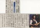 Nikkan06719