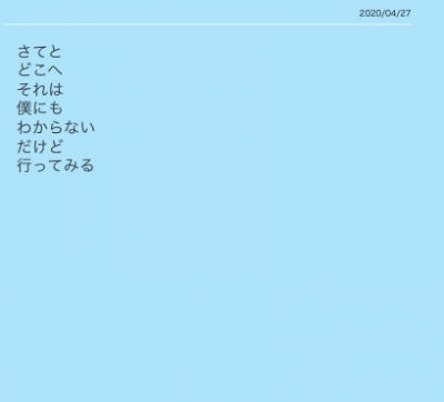 0427b_20200427213601